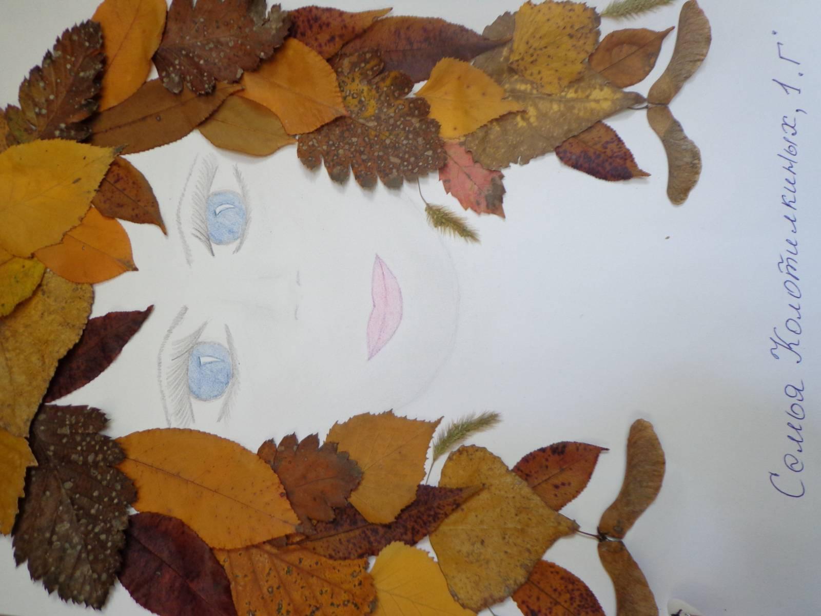 Осенние поделки: 25 идей для детского творчества и украшения интерьера 56